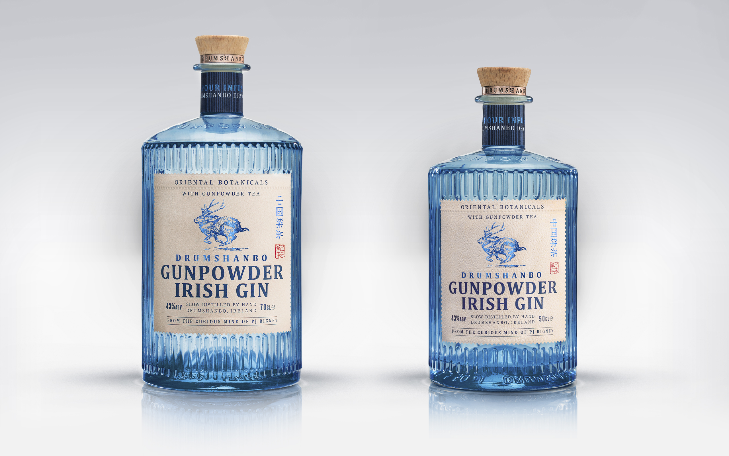 Gunpowder Gin Bottle